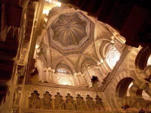 Cúpula de la Capilla de Villaviciosa, Catedral de Córdoba, antigua mezquita.
